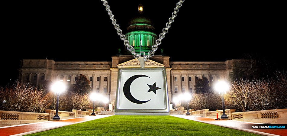 """RADICAL TERROR GROUP TO HOLD FIRST EVER """"MUSLIM DAY"""" IN KENTUCKY'S STATE CAPITALROTUNDA"""